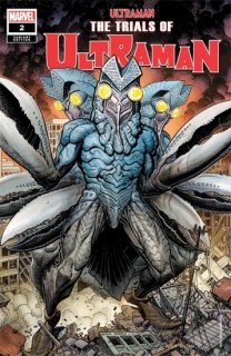 TRIALS OF ULTRAMAN #2 (OF 5) ART ADAMS KAIJU VAR【遅延入荷】