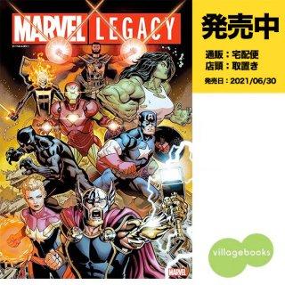 【予約】マーベル:レガシー(2021年06月30日発売予定)