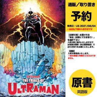 【予約】TRIALS OF ULTRAMAN #5 (OF 5)(US2021年08月04日発売予定)