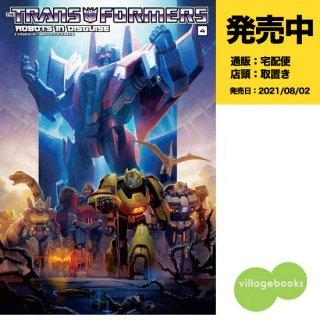 【予約】トランスフォーマー:ロボッツ・イン・ディスガイズ4(2021年08月02日発売予定)
