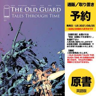 【予約】OLD GUARD TALES THROUGH TIME #5 (OF 6) CVR C FERNANDEZ(US2021年08月25日発売予定)
