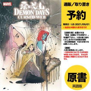 【予約】DEMON DAYS CURSED WEB #1(US2021年09月01日発売予定)