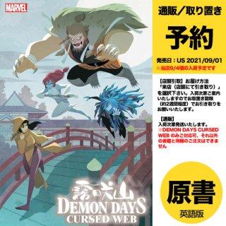 【予約】DEMON DAYS CURSED WEB #1 GURIHIRU VAR(US2021年09月01日発売予定)