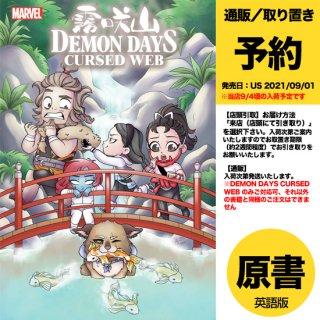 【予約】DEMON DAYS CURSED WEB #1 GARBOWSKA VAR(US2021年09月01日発売予定)