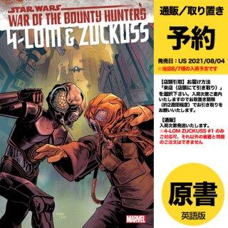 【予約】STAR WARS WAR BOUNTY HUNTERS 4-LOM ZUCKUSS #1(US2021年08月04日発売予定)