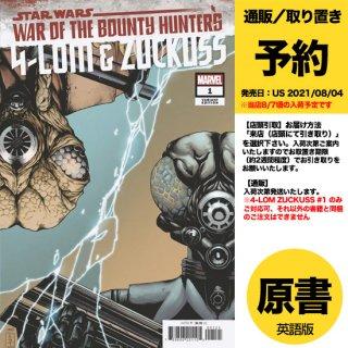 【予約】STAR WARS WAR BOUNTY HUNTERS 4-LOM ZUCKUSS #1 ZAMA VAR(US2021年08月04日発売予定)