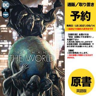 【予約】BATMAN THE WORLD HC(US2021年09月14日発売予定)