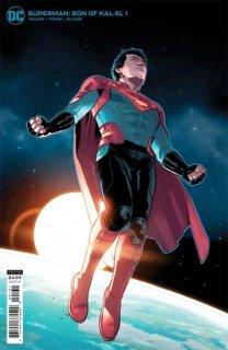 SUPERMAN SON OF KAL-EL #1 CVR C STEPHEN BYRNE CARD STOCK VAR