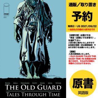 【予約】OLD GUARD TALES THROUGH TIME #6 (OF 6) CVR A FERNANDEZ(US2021年09月22日発売予定)