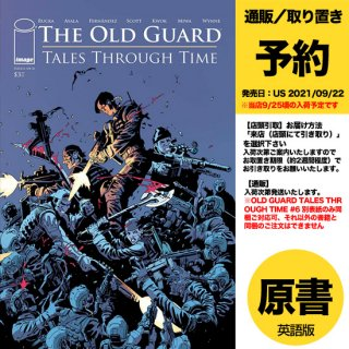 【予約】OLD GUARD TALES THROUGH TIME #6 (OF 6) CVR C FERNANDEZ(US2021年09月22日発売予定)
