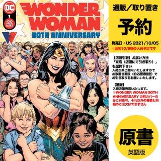 【予約】WONDER WOMAN 80TH ANNIV SPECTACULAR #1 CVR A YANICK PAQUETTE(US2021年10月05日発売予定)