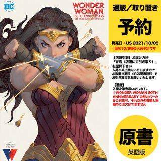 【予約】WONDER WOMAN 80TH ANNIV SPECTACULAR #1 CVR B MURAI FILM INSPIRED VAR(US2021年10月05日発売予定)