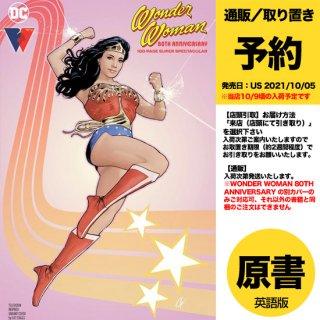 【予約】WONDER WOMAN 80TH ANNIV SPECTACULAR #1 CVR C STAGGS TV INSPIRED VAR(US2021年10月05日発売予定)