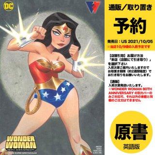 【予約】WONDER WOMAN 80TH ANNIV SPECTACULAR #1 CVR D TIMM ANIMATION INSPIRED VAR(US2021年10月05日発売予定)