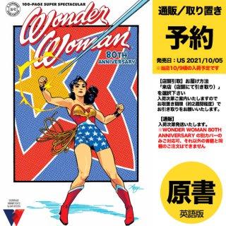 【予約】WONDER WOMAN 80TH ANNIV SPECTACULAR #1 CVR F REEDER GOLDEN AGE VA(US2021年10月05日発売予定)