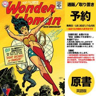 【予約】WONDER WOMAN 80TH ANNIV SPECTACULAR #1 CVR G CHO SILVER AGE VAR(US2021年10月05日発売予定)