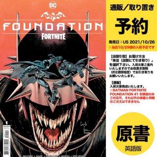 【予約】BATMAN FORTNITE FOUNDATION #1 CVR A GREG CAPULLO & GLAPION(US2021年10月26日発売予定)