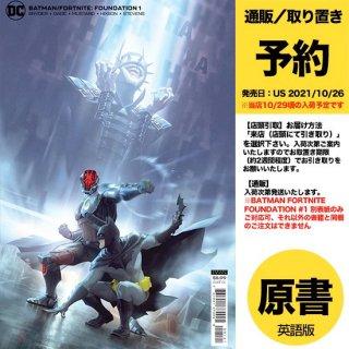【予約】BATMAN FORTNITE FOUNDATION #1 CVR B ALEX GARNER CARD STOCK VAR(US2021年10月26日発売予定)