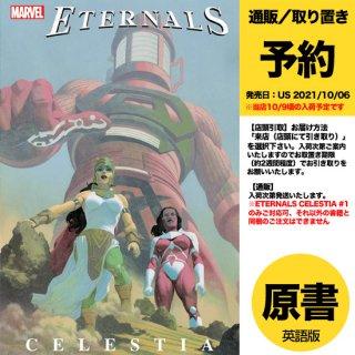 【予約】ETERNALS CELESTIA #1(US2021年10月06日発売予定)