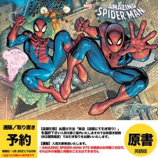 【予約】AMAZING SPIDER-MAN #75(US2021年10月06日発売予定)