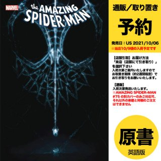 【予約】AMAZING SPIDER-MAN #75 GLEASON WEBHEAD VAR(US2021年10月06日発売予定)
