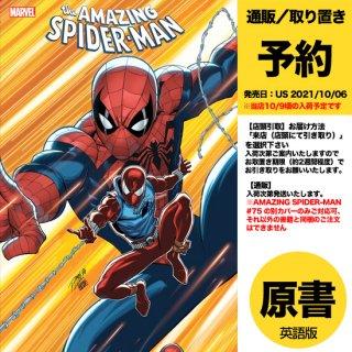 【予約】AMAZING SPIDER-MAN #75 RON LIM VAR(US2021年10月06日発売予定)