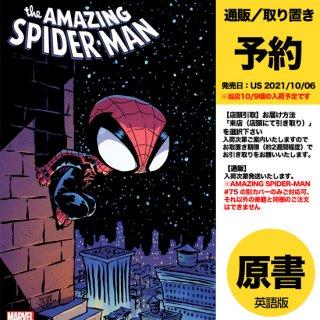 【予約】AMAZING SPIDER-MAN #75 YOUNG VAR(US2021年10月06日発売予定)