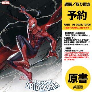 【予約】AMAZING SPIDER-MAN #75 INHYUK LEE VAR(US2021年10月06日発売予定)