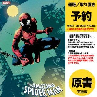 【予約】AMAZING SPIDER-MAN #75 OGLE VAR(US2021年10月06日発売予定)
