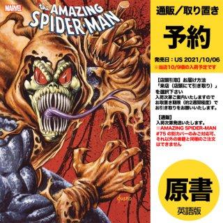 【予約】AMAZING SPIDER-MAN #75 JUSKO MARVEL MASTERPIECES VAR(US2021年10月06日発売予定)