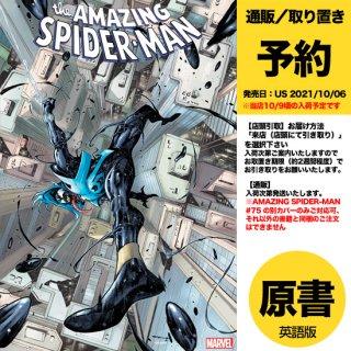 【予約】AMAZING SPIDER-MAN #75 COELLO STORMBREAKERS VAR(US2021年10月06日発売予定)