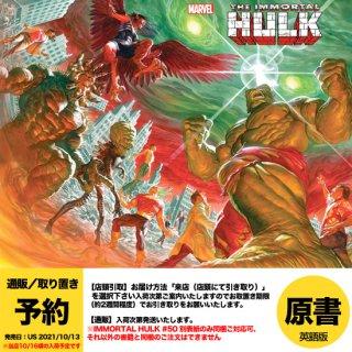 【予約】IMMORTAL HULK #50(US2021年10月13日発売予定)