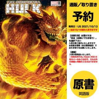 【予約】IMMORTAL HULK #50 BARTEL VAR(US2021年10月13日発売予定)
