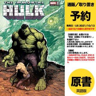 【予約】IMMORTAL HULK #50 FRANK VAR(US2021年10月13日発売予定)