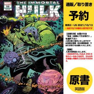 【予約】IMMORTAL HULK #50 GREENE VAR(US2021年10月13日発売予定)