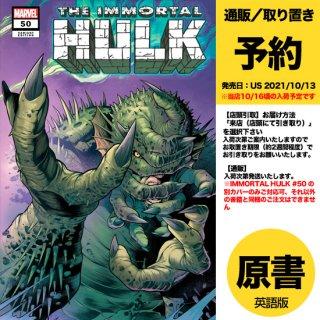 【予約】IMMORTAL HULK #50 PACHECO VAR(US2021年10月13日発売予定)