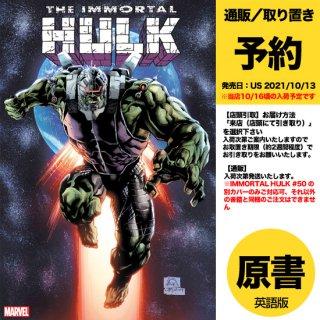 【予約】IMMORTAL HULK #50 STEGMAN FORESHADOW VAR(US2021年10月13日発売予定)