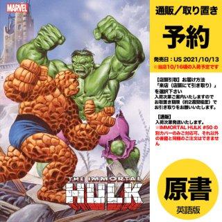 【予約】IMMORTAL HULK #50 JUSKO MARVEL MASTERPIECES VAR(US2021年10月13日発売予定)
