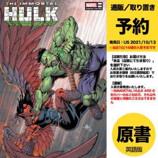【予約】IMMORTAL HULK #50 CREEES LEE VARIANT(US2021年10月13日発売予定)