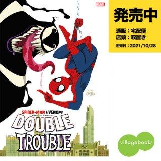 【予約】スパイダーマン&ヴェノム:ダブル・トラブル(2021年10月28日発売予定)
