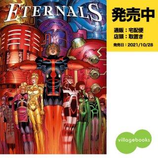 【予約】エターナルズ(2021年10月28日発売予定)