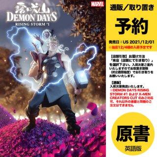 【予約】DEMON DAYS RISING STORM #1 GARNER VAR(US2021年12月01日発売予定)