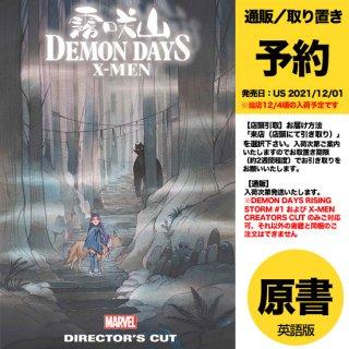 【予約】DEMON DAYS X-MEN CREATORS CUT #1(US2021年12月01日発売予定)