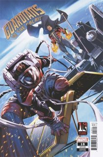 GUARDIANS OF THE GALAXY #18 MILES MORALES 10TH ANNIV VAR ANH