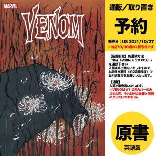 【予約】VENOM #1 MOMOKO VAR(US2021年10月27日発売予定)