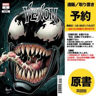 【予約】VENOM #1 NAUCK HEADSHOT VAR(US2021年10月27日発売予定)