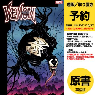 【予約】VENOM #1 ROMITA JR VAR(US2021年10月27日発売予定)