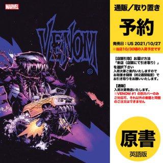 【予約】VENOM #1 BACHALO VAR(US2021年10月27日発売予定)