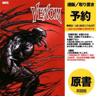 【予約】VENOM #1 DELLOTTO VAR(US2021年10月27日発売予定)