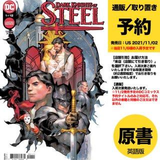 【予約】DARK KNIGHTS OF STEEL #1 (OF 12) CVR A PUTRI(US2021年11月02日発売予定)